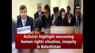 Activists highlight worsening human rights situation, inequity in Balochistan - #ANI News