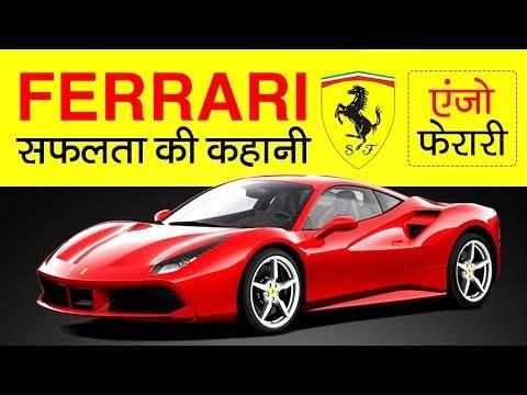 Sports Cars Ferrari Success Story In Hindi | Enzo Ferrari Biography | Motivational Video