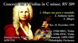 Vivaldi: Concerto for 2 Violins (RV509), Stern & Oistrakh (1959) ヴィヴァルディ 2つのヴァイオリンのための協奏曲