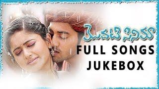 Modati Cinema Movie Songs Jukebox    Navadeep, Poonam Bajwa