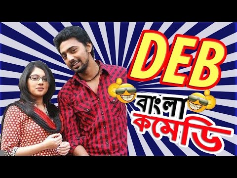 Deb Trapped- Funny Comedy Video(HD) Comedy Scenes\ Le Chakka