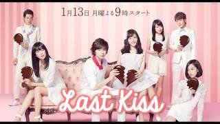 [ 失恋ショコラティエ / Shitsuren Chocolatier OST ] Ken Arai - Last Kiss