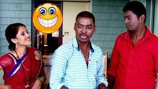 माहेरीतून आणलंय Kutra | Husband & Wife Comedy | Marathi Latest Jokes