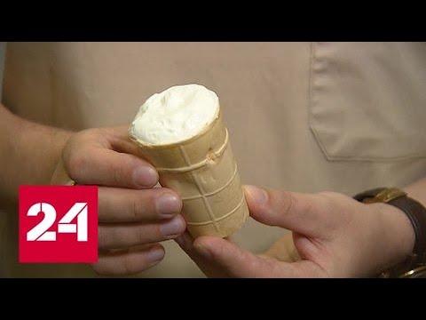 Кишечная палочка и антибиотики: Роскачество проверило популярное мороженое - Россия 24