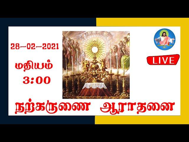 28.02.2021 |மதியம் 3:00 pm| LIVE | ஞாயிறு வழிபாடு ஆராதனை |Trichy Arungkodai Illam| AKI