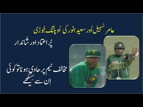 Saeed Anwar and