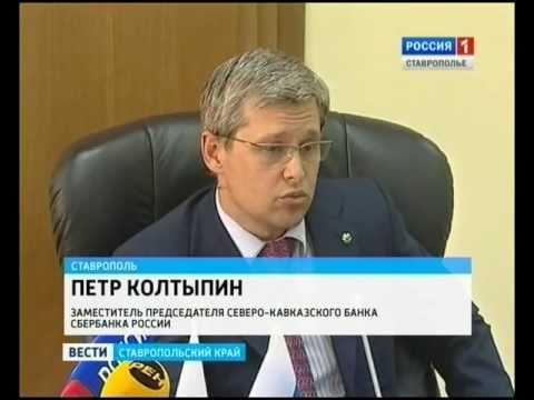 """Доступный кредит """"Доверие"""" от Сбербанка"""