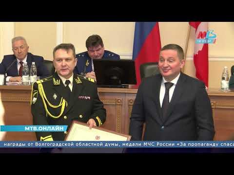Новости Волгограда и области 23.01.2020 18-00