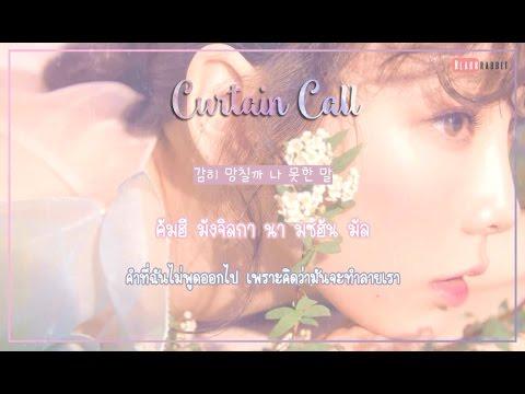 [karaoke / thaisub] Taeyeon - Curtain Call