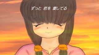 Q;indivi+・キヨサクさんの「hanabi」です。 先日「こいのうた」の動画...