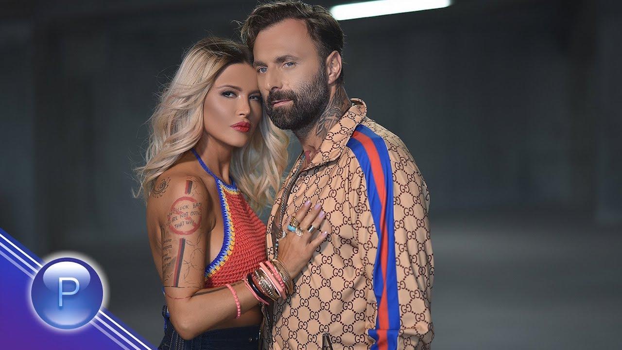 VANYA & DJ DAMYAN - SHTE ME PREDADESH LI / Ваня и DJ Дамян - Ще ме предадеш ли, 2019
