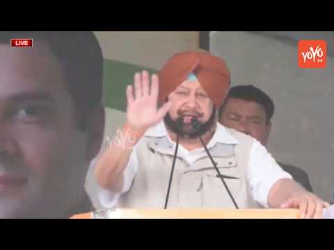 Punjab CM Amarinder Singh Powerful Speech At Public Meeting in Ludhiana, Punjab | Congress | YOYOTV