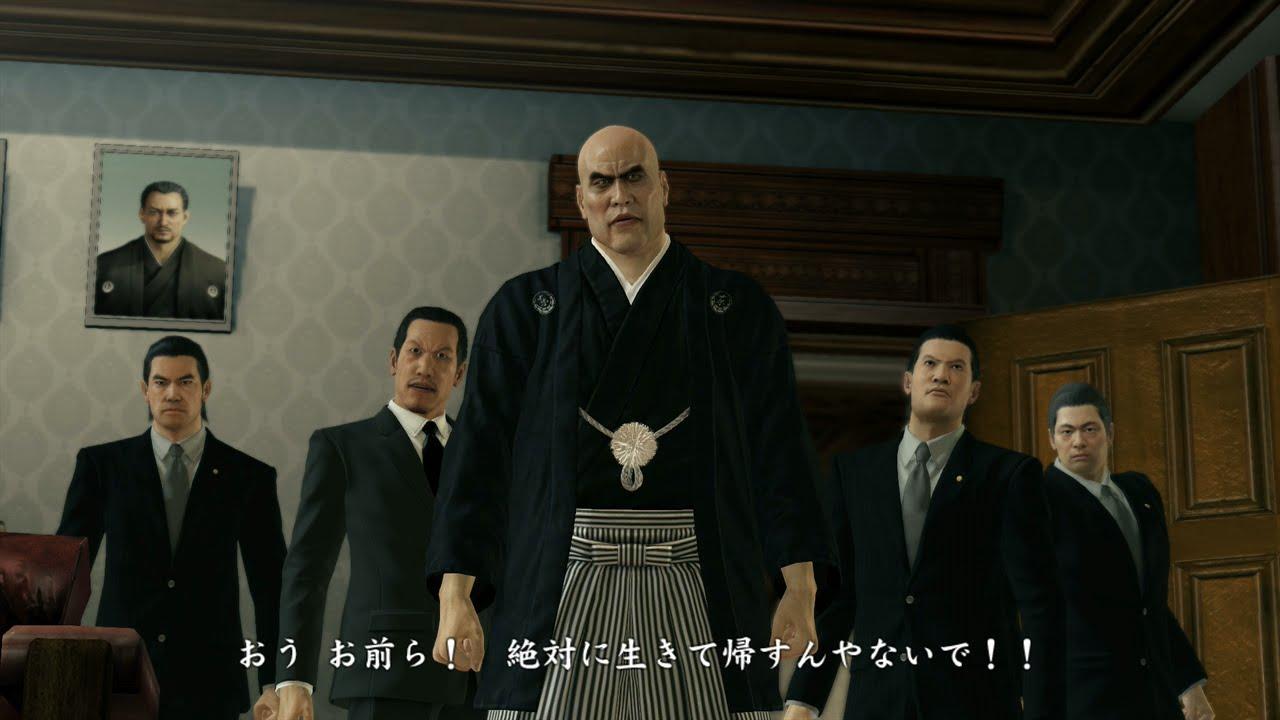 Download Ryu Ga Gotoku Kiwami - Long Battles: 1 - Tojo Clan (Ex-Hard)