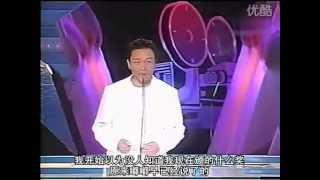 張國榮 和王菲 擔任金像獎最佳女角主頒獎人 (粵語中字)
