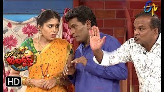 Gambar cover Chammak Chandra Performance | Extra Jabardasth | 20th September 2019    | ETV Telugu