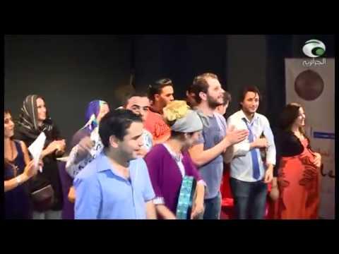 Journal El Gosto pour la première fois monte sur scène