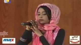 Yaab: Gabar Suudaan oo qaadayso hees Soomaali (Xabiibi xabadka i saar)