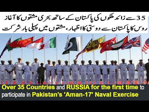 Naval Exercises with several countries set to begin in Karachi - Pakistan Aman 17
