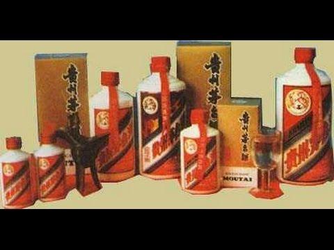 The World-famous Kweichow Maotai Wine