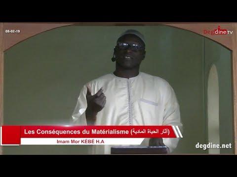 Khoutabh du 08 02 19 | Les Conséquences du Matérialisme (آثار الحياة المادية) | Imam Mor KÉBÉ