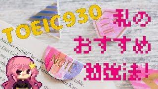 サラトマさんの勇姿が見られるチャンネル→https://www.youtube.com/chan...