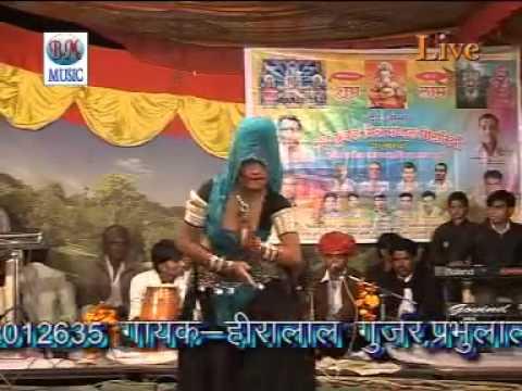 Heeralal gurjar asind Parbhuji 9039976635