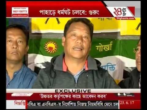 GJM leader Bimal Gurung resigns from post of chief executive GTA