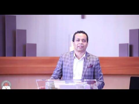 Live Stream Ammanuel Ethiopian Evangelical Church Portland | Pastor #Abiy Hailu