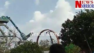 2 died 26 injured in Discovery Joyride Breaks Down in Ahmedabad#39 Balvatika Amusement Park.