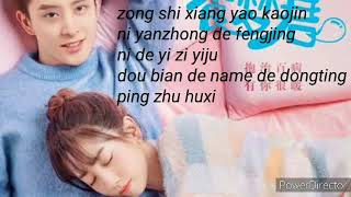 Download Poisoned Love OST-The world is quite (Lyrics)(全世界安静 (Quan Shi Jie An Jing) 歌词)Yu Luo Xuan (于洛萱)