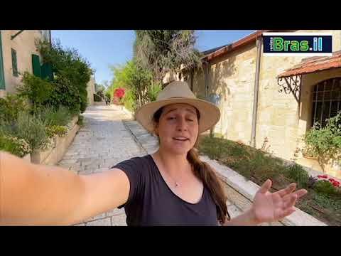Aline - Mishkenot Sheananim