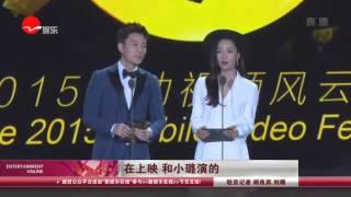 """《看看星闻》:贾乃亮卖力模仿 """"斗嘴""""王珞丹  Kankan News【SMG新闻超清版】"""