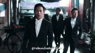 เธอ - COCKTAIL「Official MV (Cut Version)」