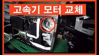 [IBLOCK] HP X-SERIES 고속잉크젯 프린터…