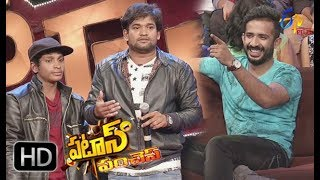 Patas Punches | 22nd September 2017 | Full Episode 166 | ETV Plus