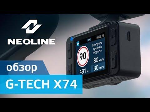 Обзор NEOLINE G-Tech X74 - YouTube