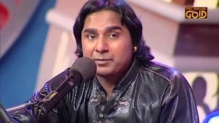 Tere Bina Kamli Hoyi | Shafqat Ali Khan | Live | The Masters | Season 1 | PTC Punjabi Gold