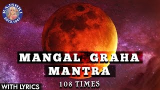 Mangal Graha Mantra 108 Times With Lyrics - Navgraha Mantra – Mangal Graha Stotram