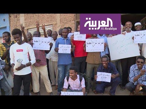 في يومه الثاني.. هل الإضراب الذي دعت إليه قوى التغيير أربك حياة السودانيين؟  - 08:53-2019 / 5 / 30