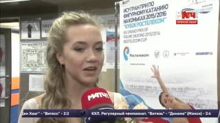 Елена Радионова интервью после показательных Rostelecom Cup 2015