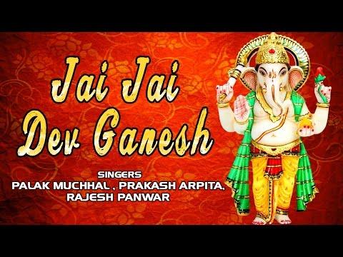 JAI JAI DEV GANESH BHAJANS PALAK MUCHHAL,PRAKASH ARPITA,RAJESH PANWAR I AUDIO SONG JUKE BOX