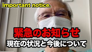 [Eng sub] Important notice. I have to stay in hospital for a difficult operation. I thank you all.