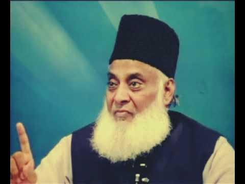 dr-israr-ahmed-|-surah-al-baqarah-135-141-|-quran-tafseer