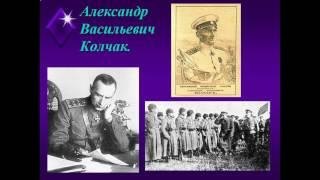 Презентация На фронтах гражданской войны