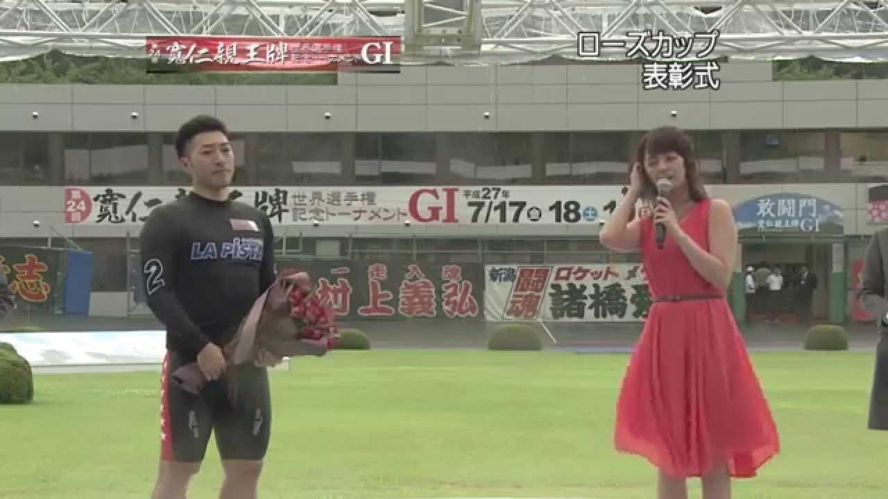 GI 第24回 寛仁親王牌・世界選手...