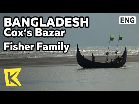 【K】Bangladesh Travel-Cox's Bazar[방글라데시 여행-콕스바자르]어부의 가족/Fisher Family/Sandy beach/Ship/Sea/Fish