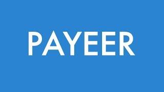 Авто платежи (выплаты) через Payeer на PHP