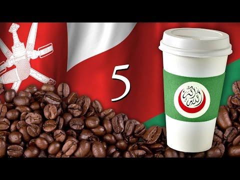 From Najd to Warsangali [5] Oman EU4 beta 1.13