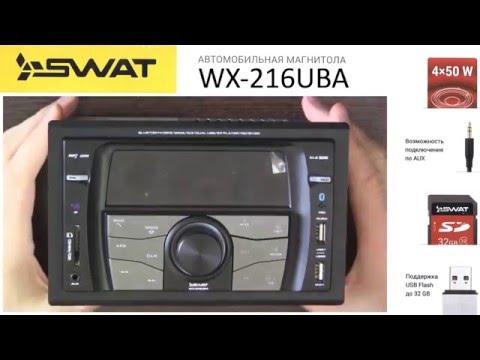 Недорогая универсальная магнитола 2 DIN SWAT WX-216UBA