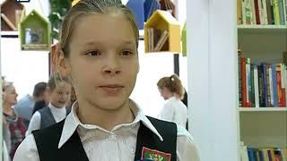 Детская библиотека им. А.С. Пушкина открыта после реконструкции